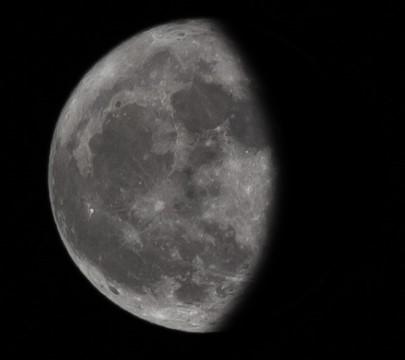 Εξασθενίζοντας κυρτό φεγγάρι - Πεμ, 8 Οκτωβρίου 2020