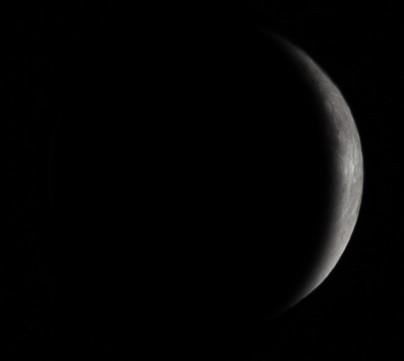 Κηρώνοντας ημισεληνοειδές φεγγάρι - Σαβ, 17 Οκτωβρίου 2020