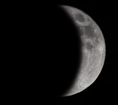 Κηρώνοντας ημισεληνοειδές φεγγάρι - Παρ, 16 Ιουλίου 2021
