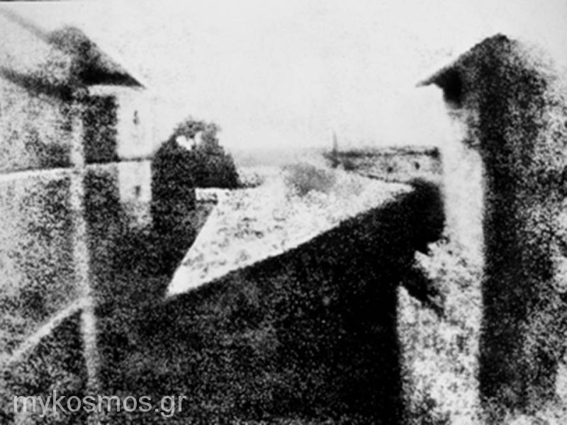 World's first ever photograph (1827)
