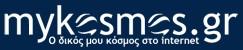 MyKosmos | Ο δικός μου κόσμος στο internet