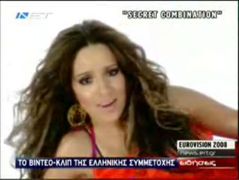 Το Official Video Clip του Secret Combination Video Clip