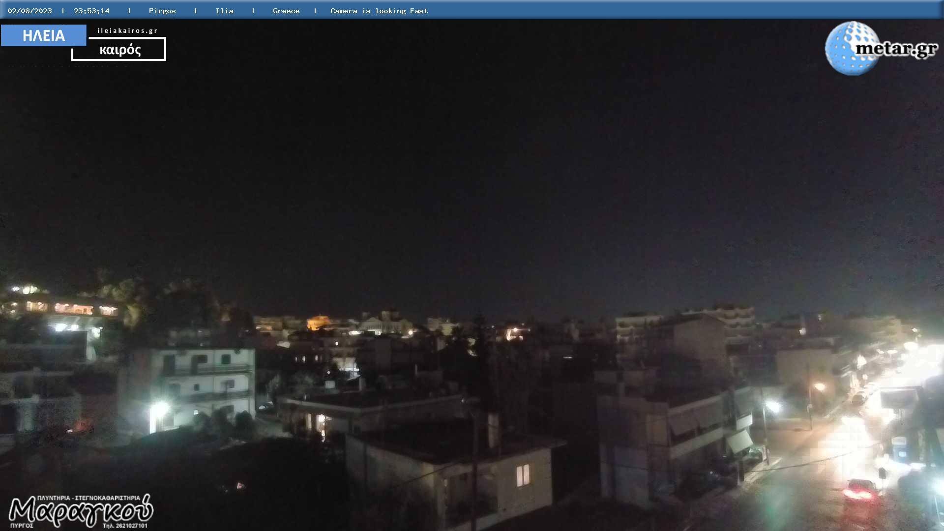 Webcam Pyrgos