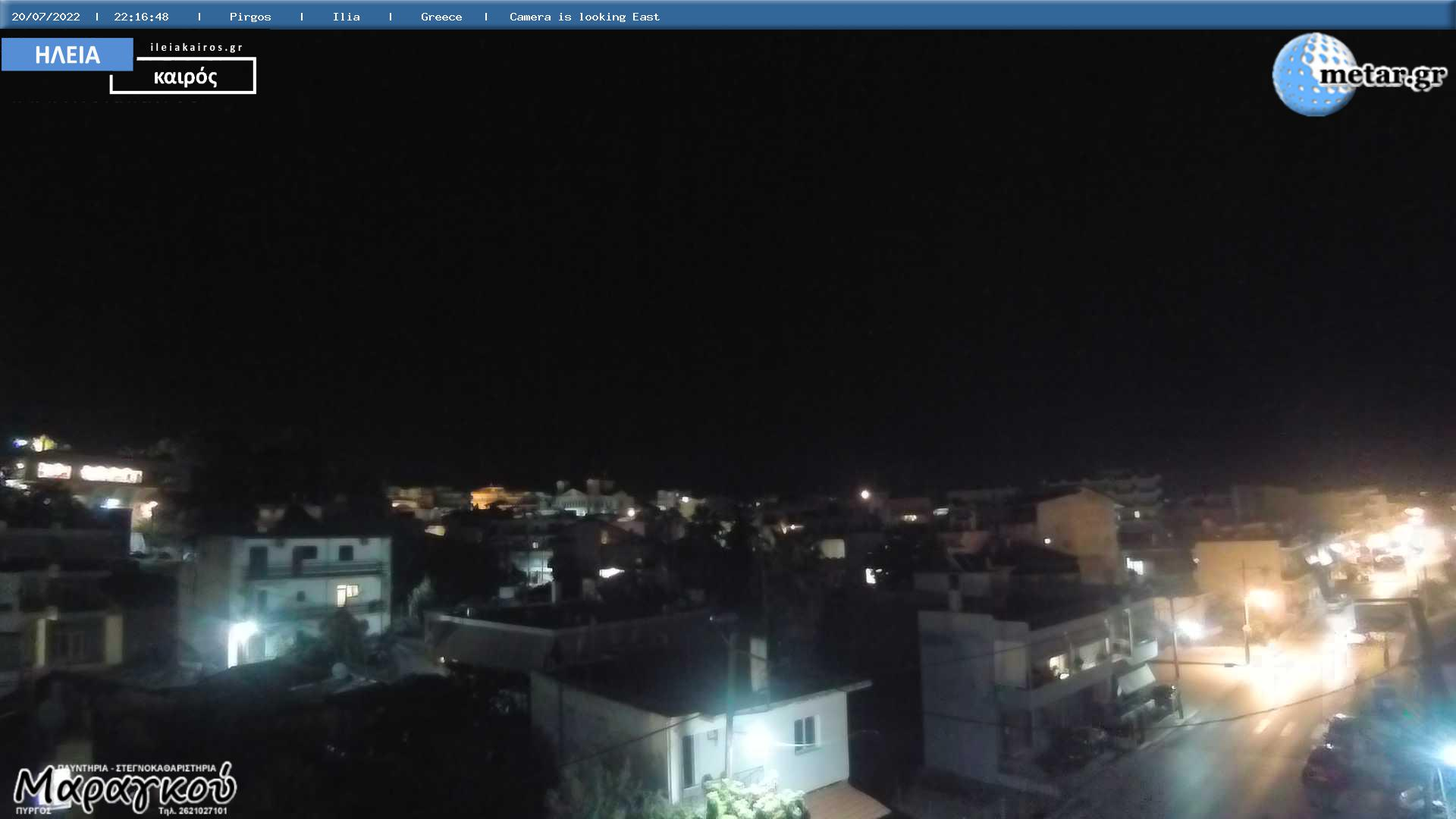 Webcam Πύργος