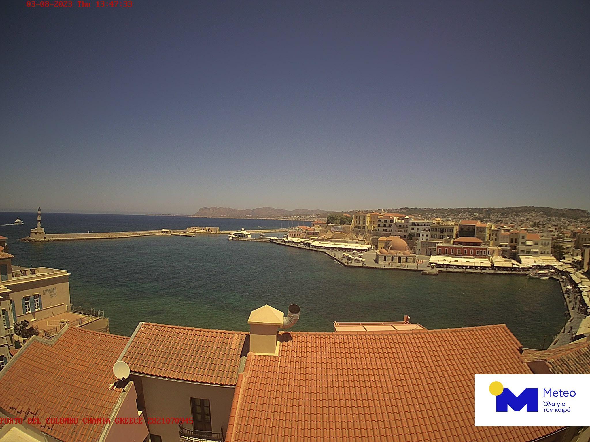 Webcam Χανιά