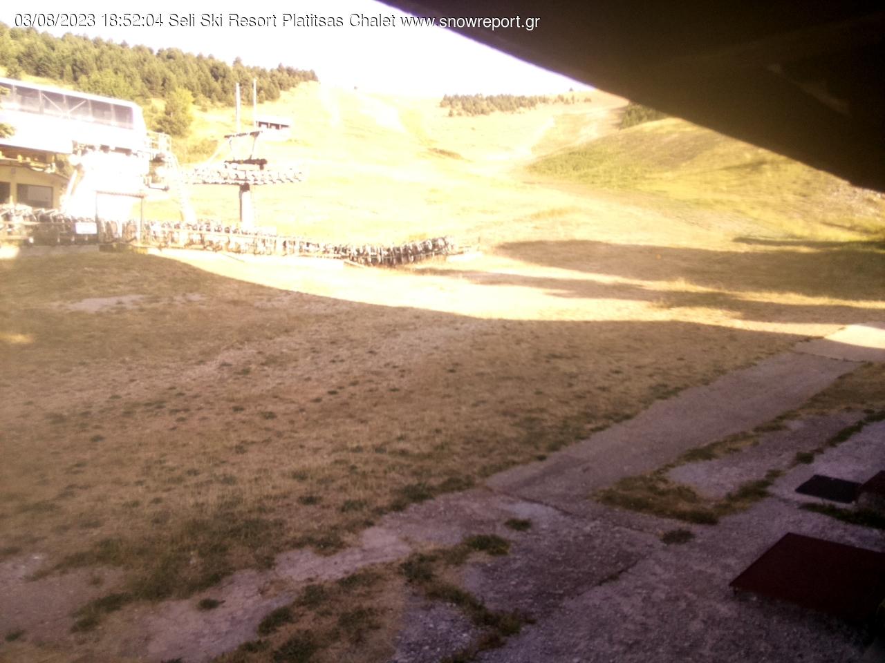 Webcam Σέλι Χιονοδρομικό Κέντρο