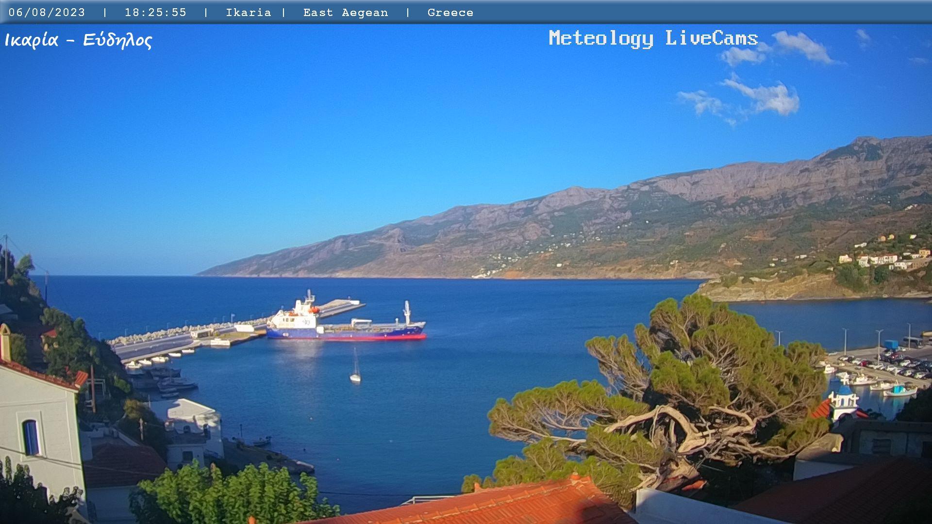 Webcam Ικαρία