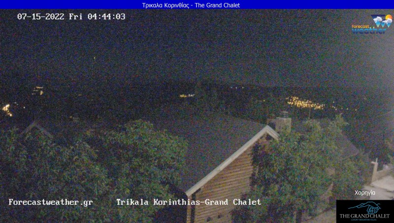 Webcam Όρος Ζήρειο - Τρίκαλα Κορινθίας