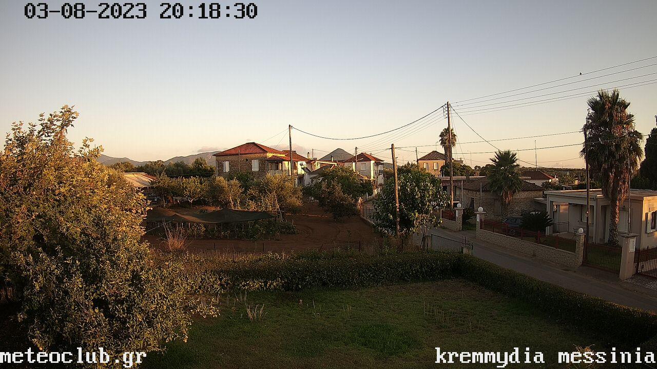 Webcam Κρεμμύδια - Μεσσηνία