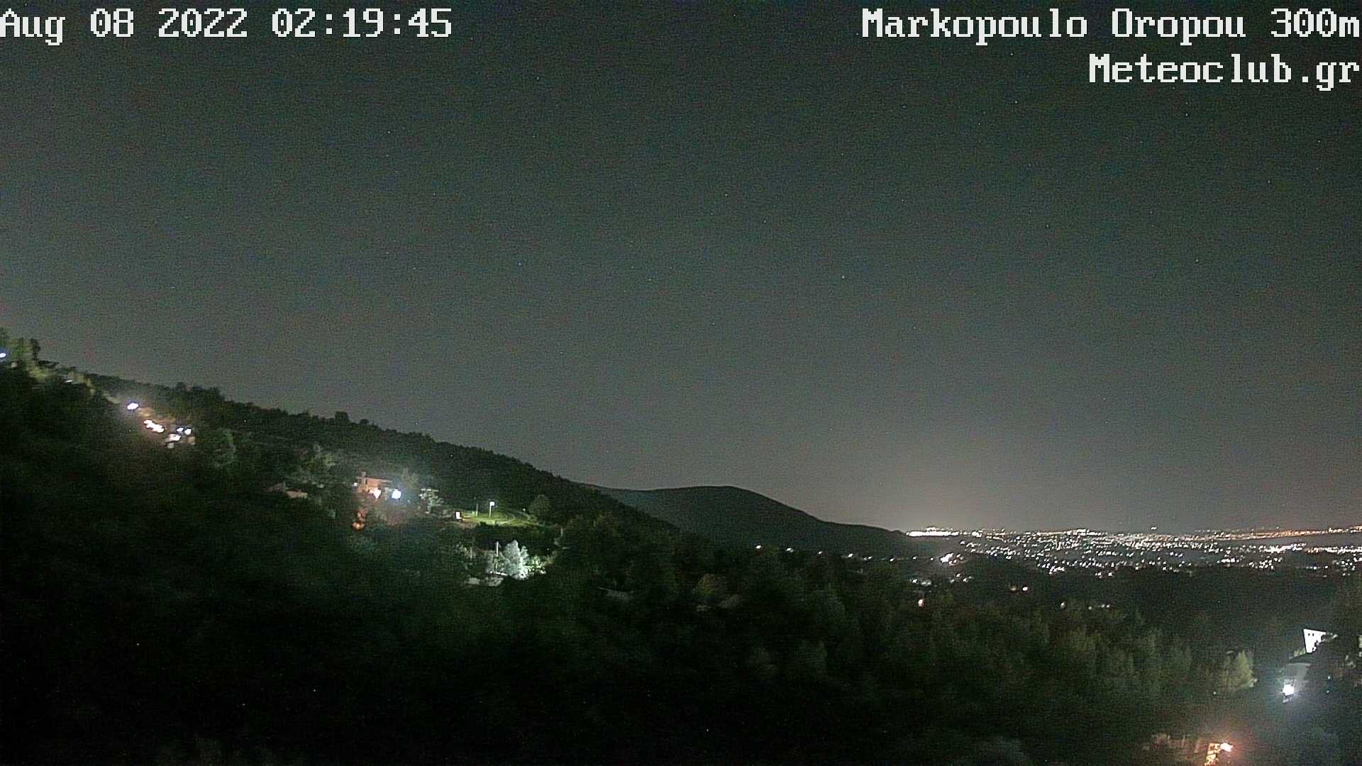 Webcam Oropos - Attiki