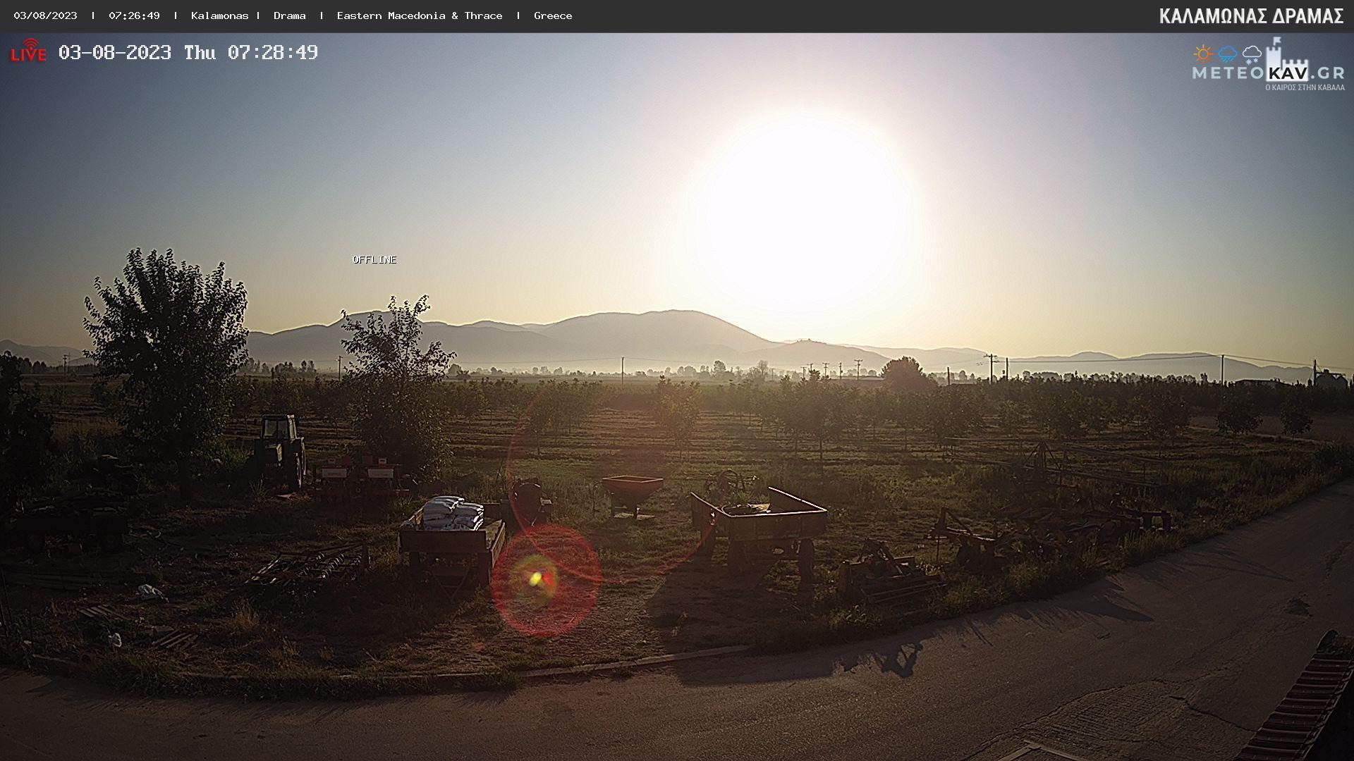 Webcam Δράμα 3