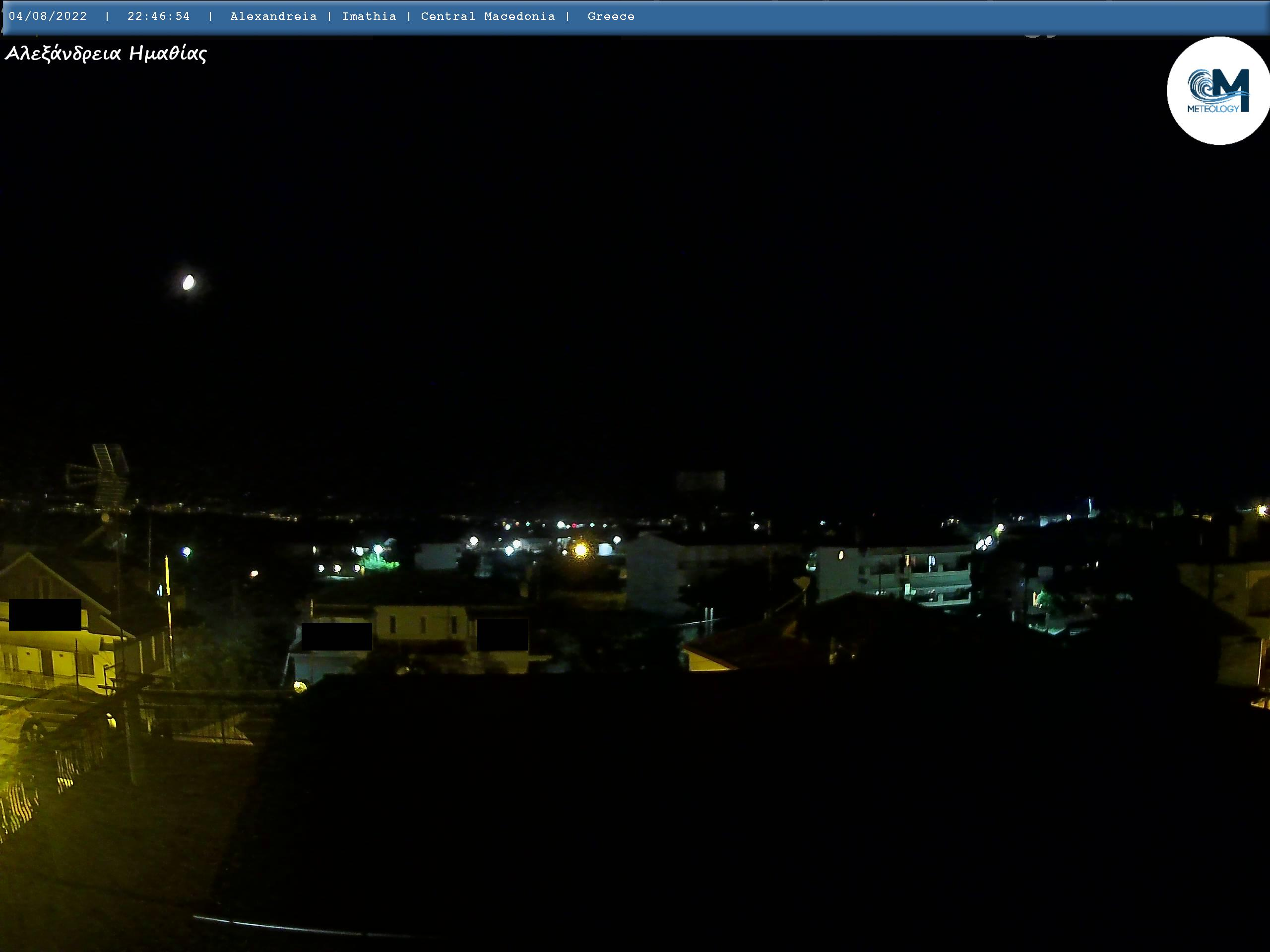 Webcam Veroia