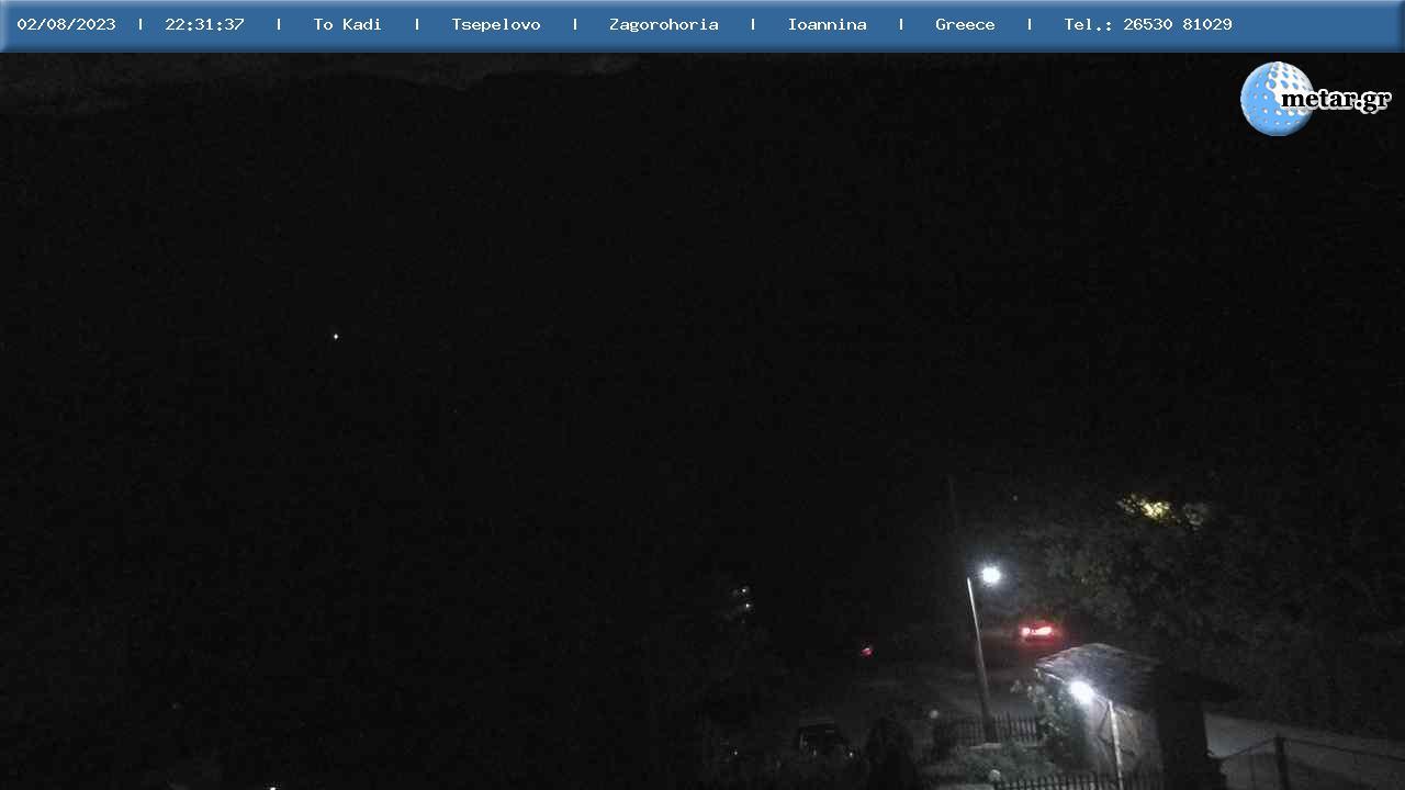 Webcam Βωβούσα Ιωαννίνων