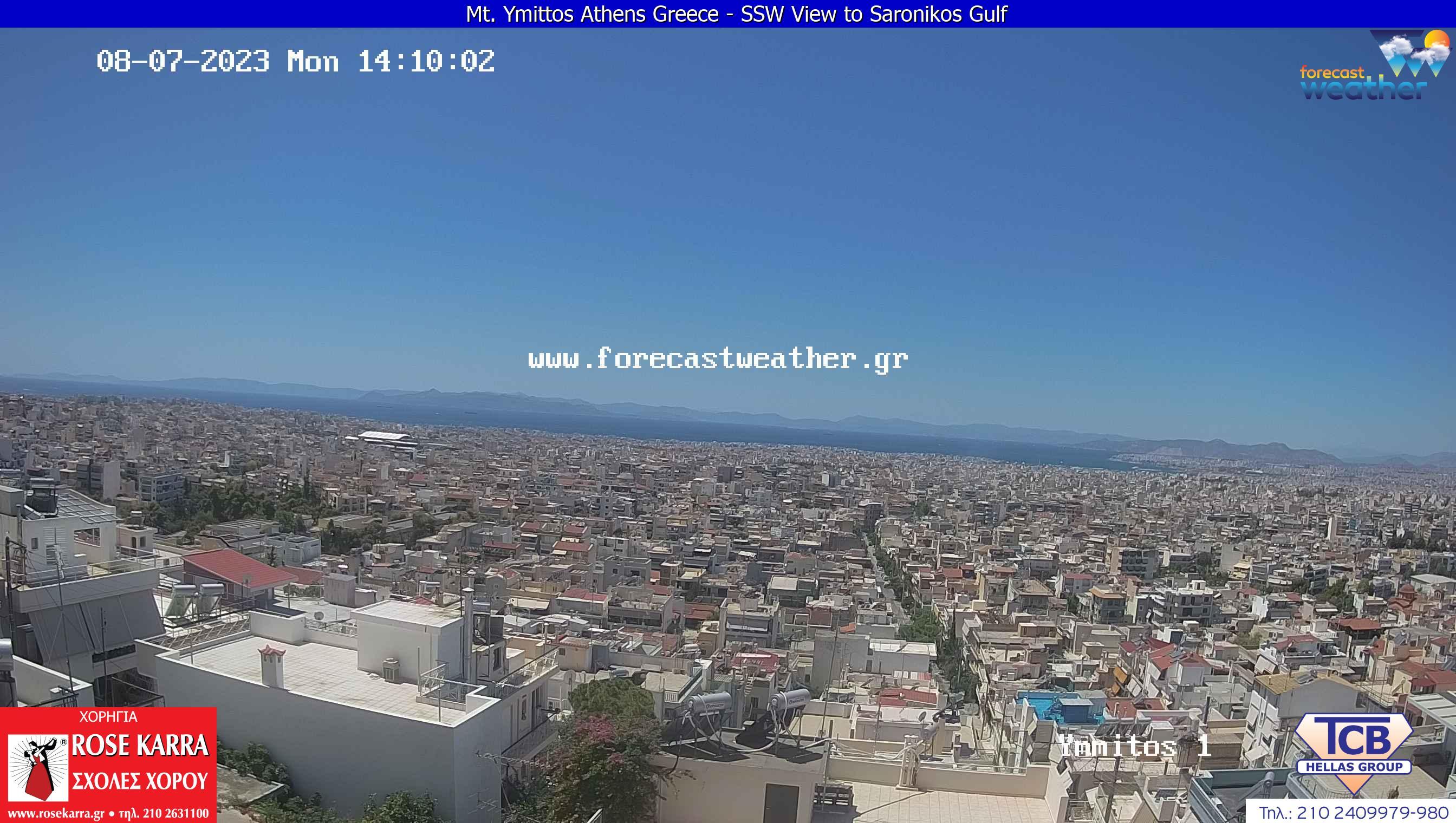 Webcam Υμηττός 2
