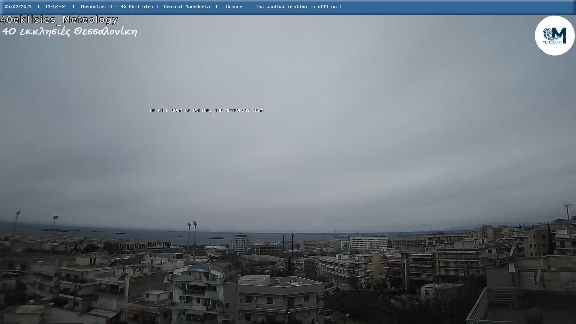 Webcam Θεσσαλονίκη - 40 Εκκλησιές