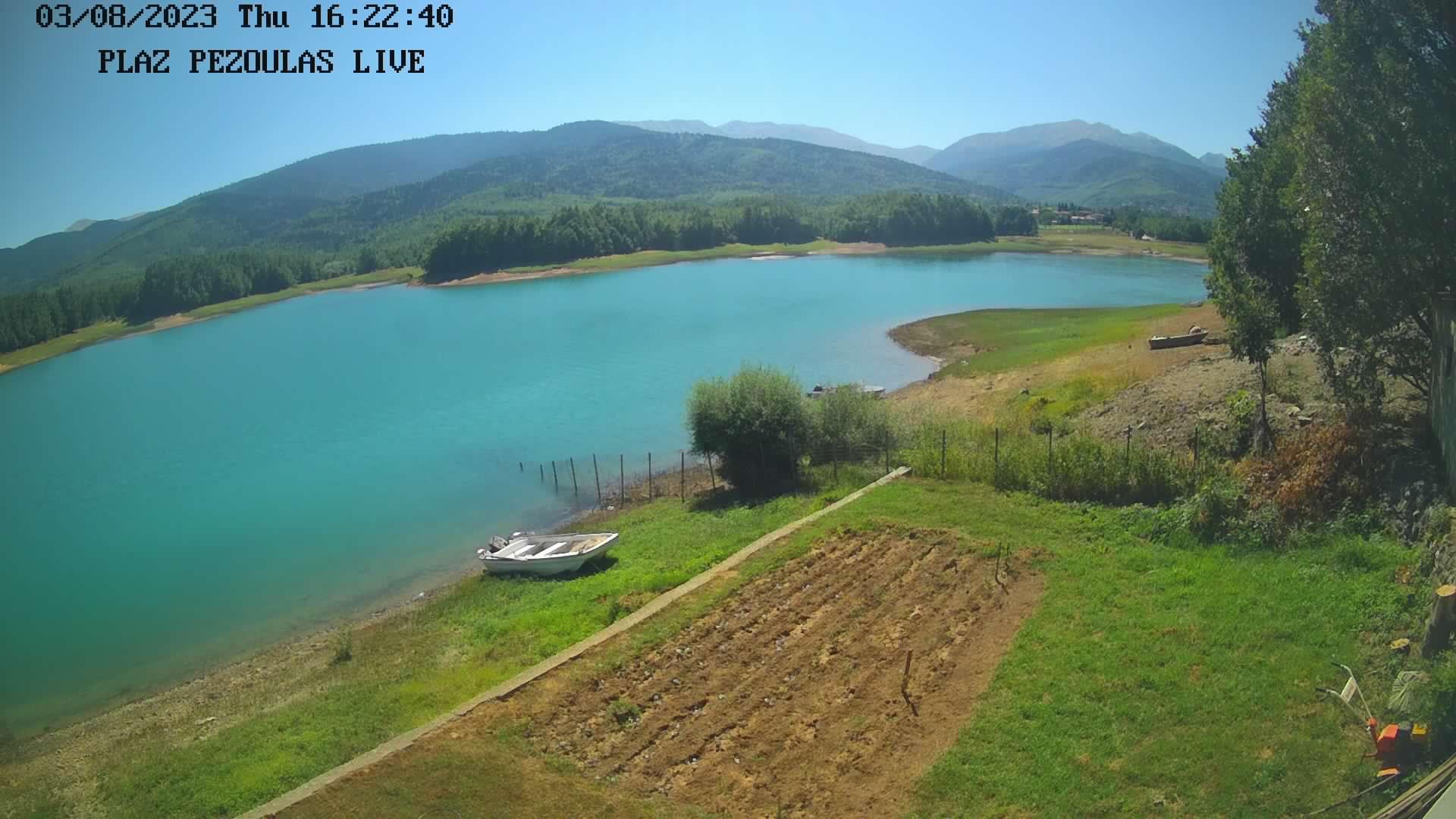 Webcam Πλαζ Λίμνη Πλαστήρα - Καρδίτσα