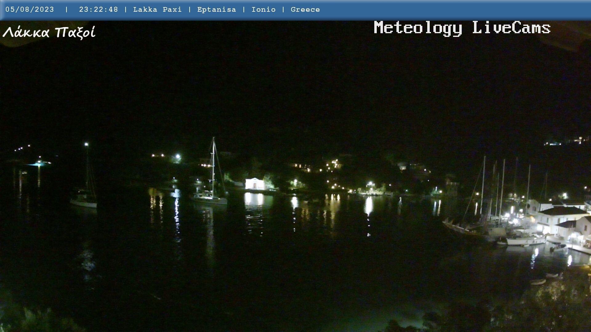 Webcam Παξοί - Λάκκα