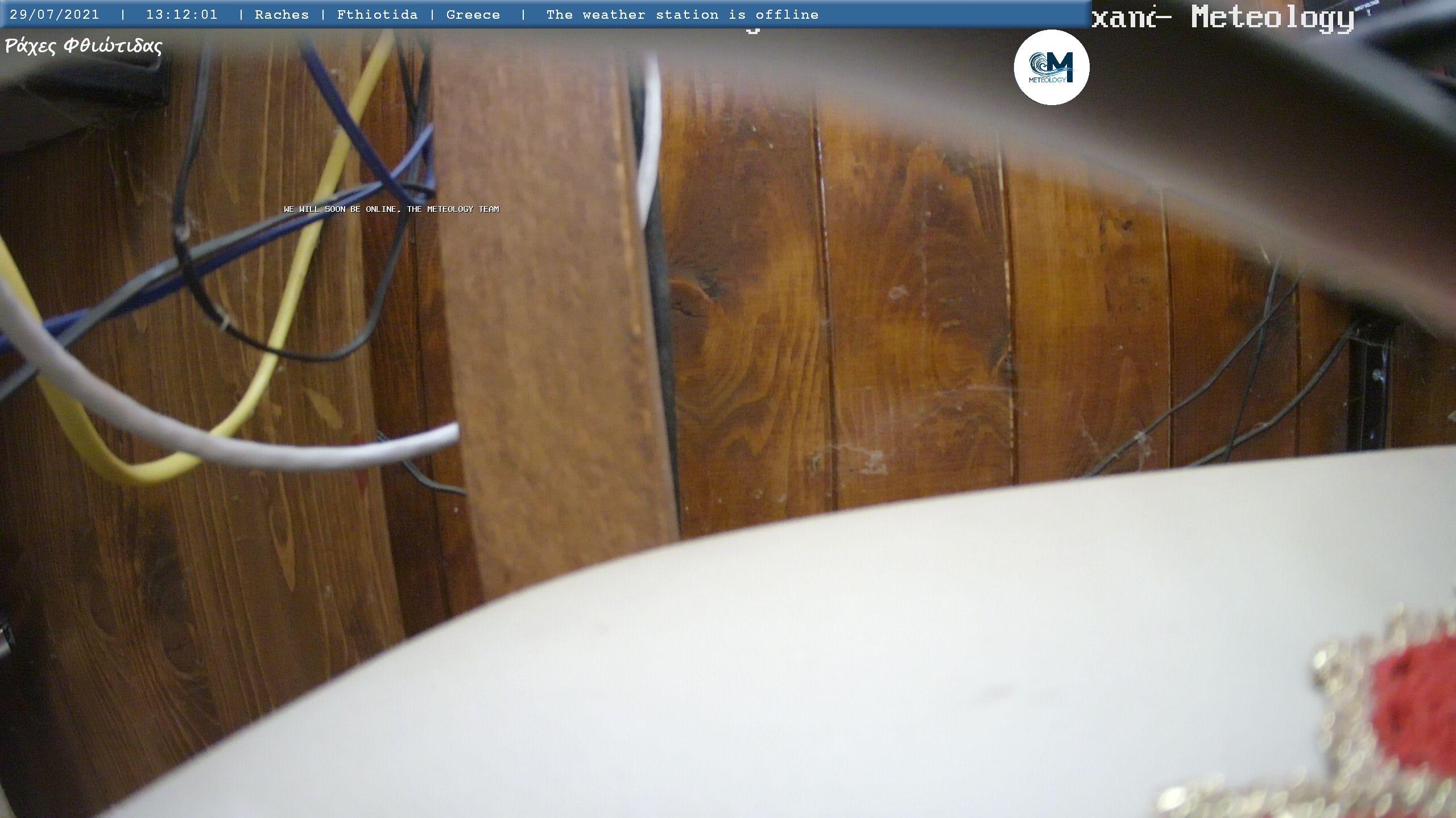 Webcam Ράχες Φθιώτιδας 2