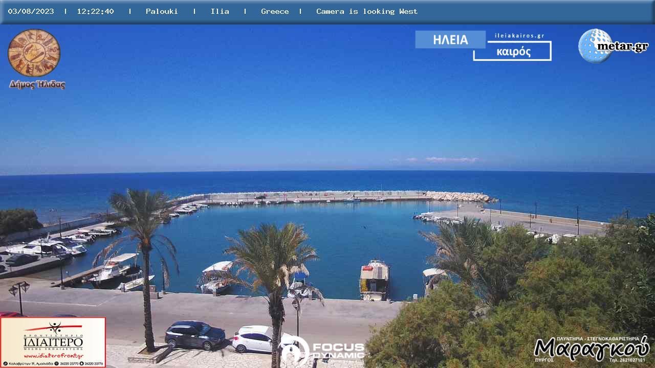 Webcam Αμαλιάδα - Παλούκι Ηλείας