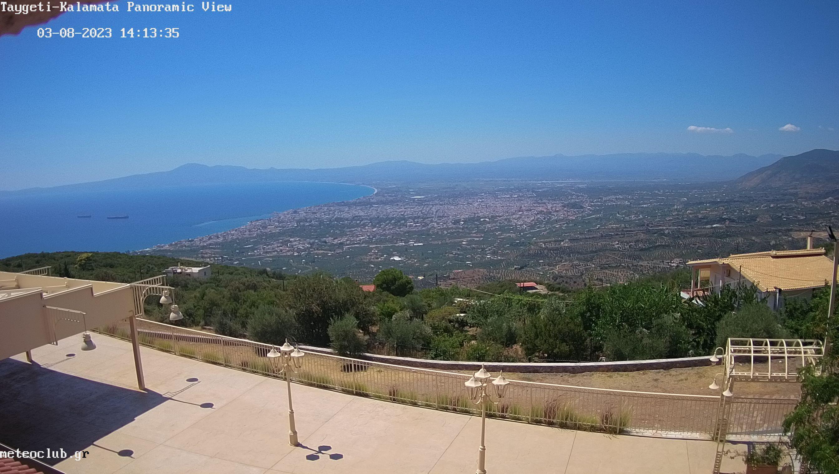 Webcam Ταΰγετος - υψόμετρο 2.032μ