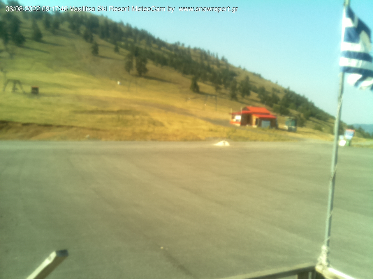 Webcam Vassilitsa ski resort - Elimeia