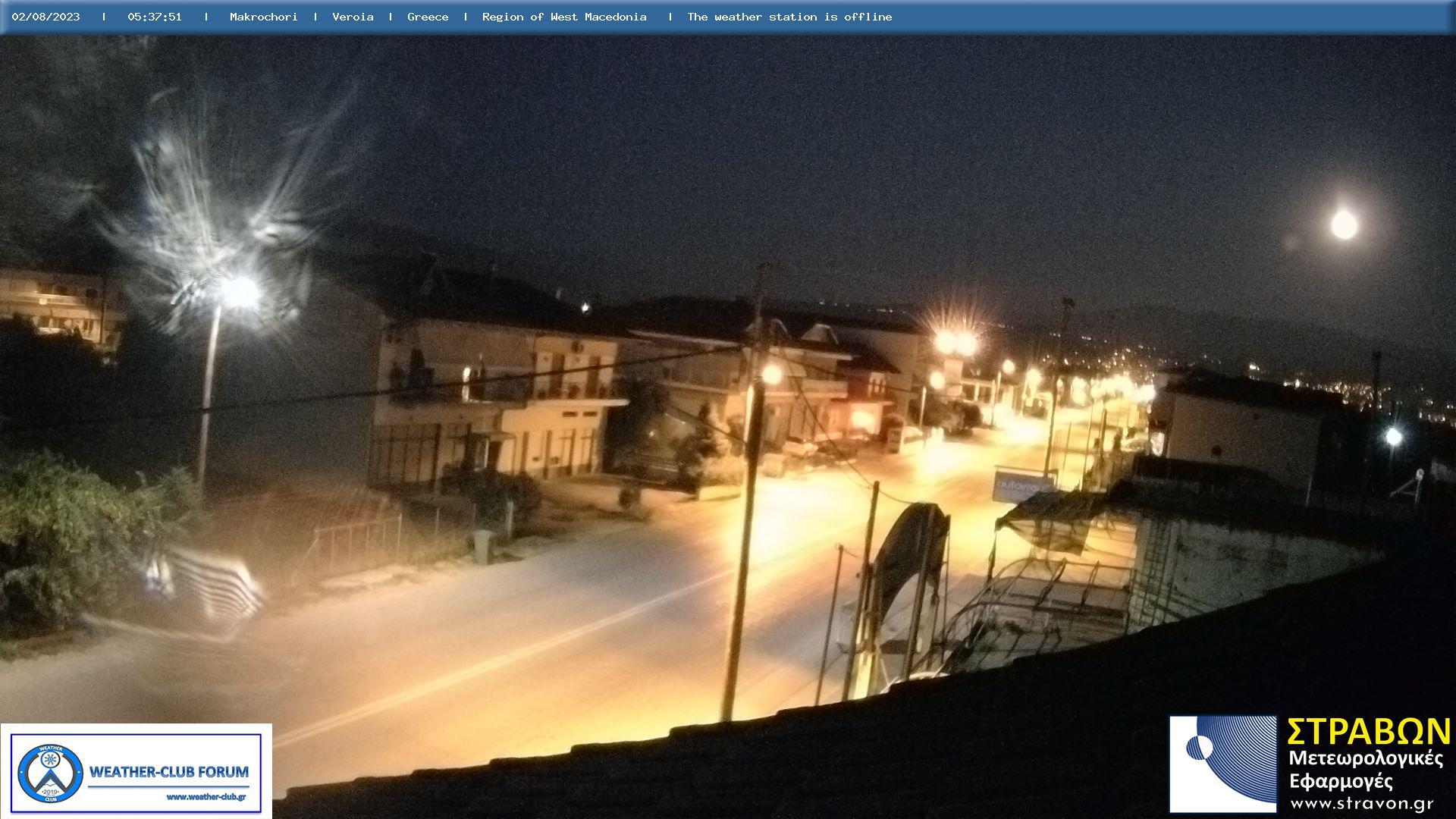 Webcam Μακροχώρι Βέροιας