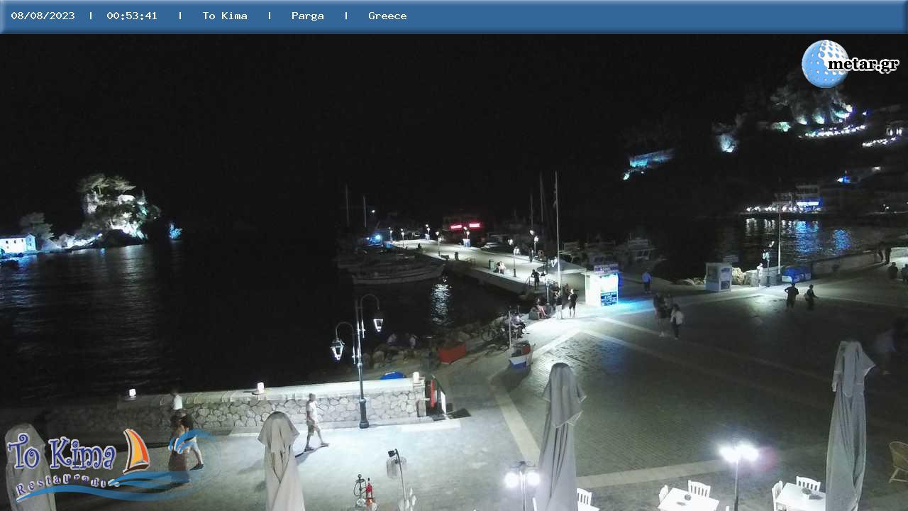 Webcam Parga 2