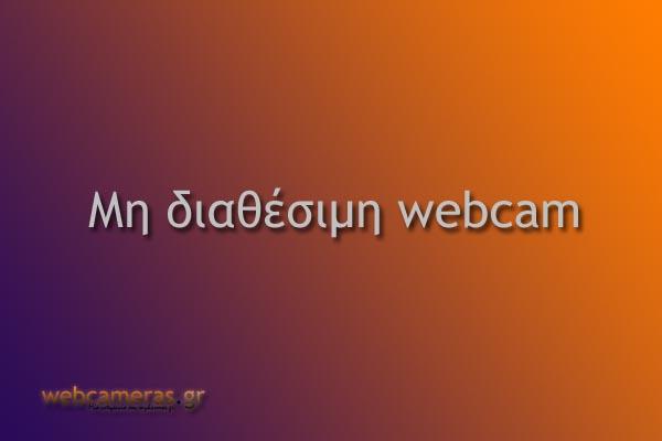 Webcam Καμμένα Βούρλα