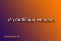 Live Webcam Σύμη