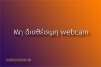Webcam 3-5 Pigadia ski resort